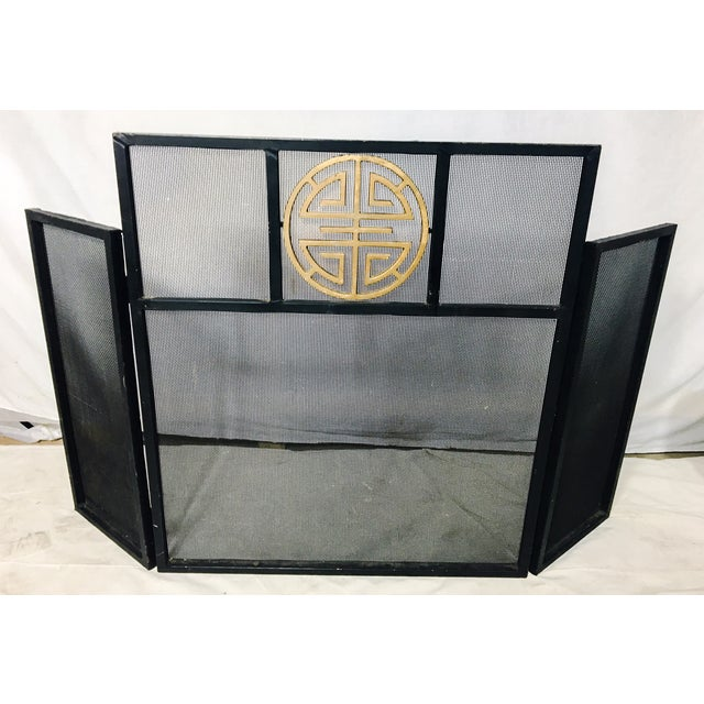 Asian-Style Metal Fire Screen - Image 4 of 4