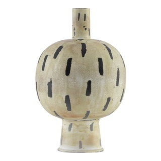 Currey and Company Declan Small Vase