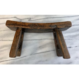 Vintage Chinese Mortised Elmwood Stool / Head Rest Preview