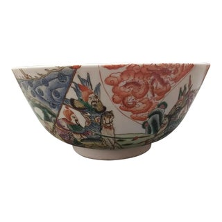 19th Century Chinese Famille Verte Porcelain Battle Motif Punch Bowl For Sale