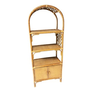 Vintage Boho Chic Bamboo & Rattan Bookcase with Storage Cabinet