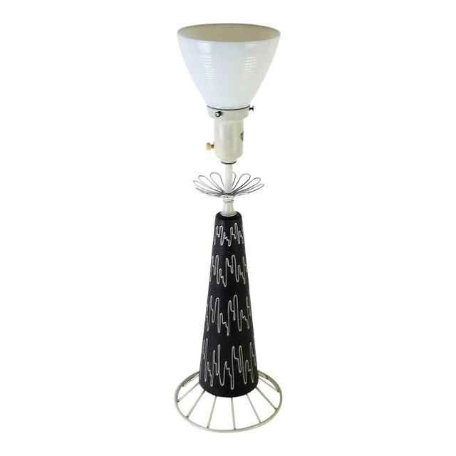 Gerald Thurston Mid-Century Modern Table Lamp for Lightolier, 1950s For Sale