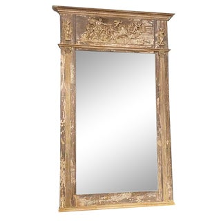 French Neoclassical Style Trumeau Mirror For Sale