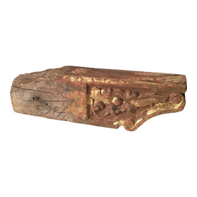 1780 Antique Gold Leaf Korbel For Sale