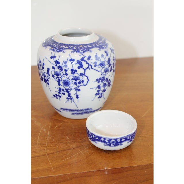 Late 20th Century Vintage Chinese Ginger Jar For Sale - Image 5 of 6