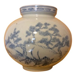 Beautiful Blue and White Korean Vase For Sale