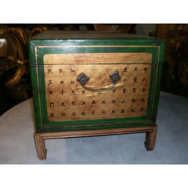 Chinese Green & Gold Leather Trunk - Image 4 of 6