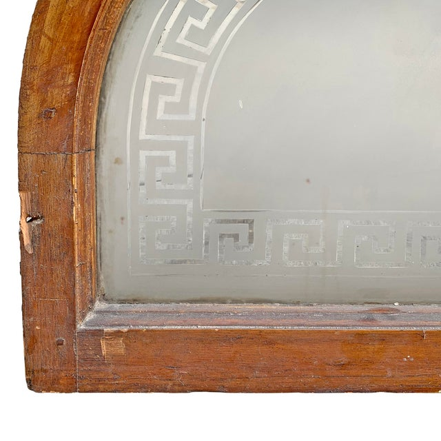 American 19th Century American Arch Top Greek Key Transom Window For Sale - Image 3 of 8