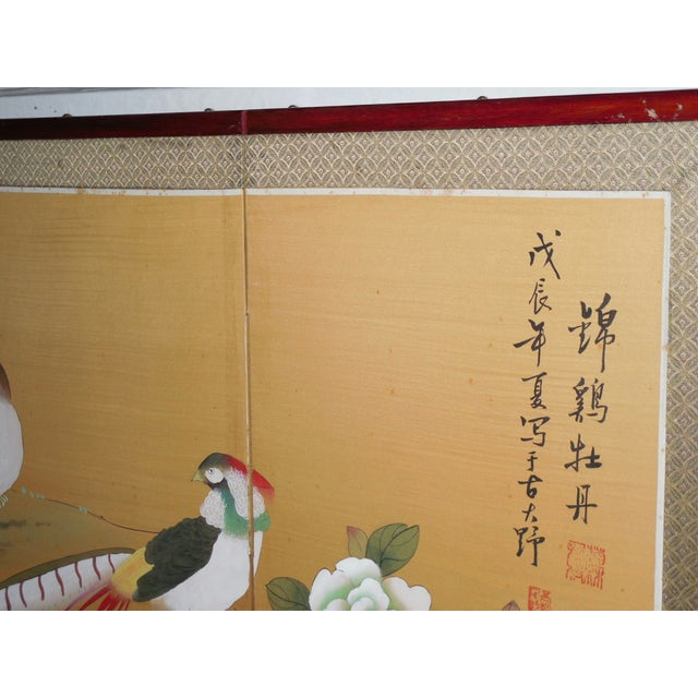 Japanese Silk Byobu Screen With Pheasants - Image 7 of 8