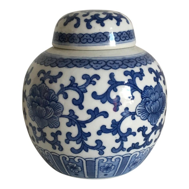 Little Blue & White Chinese Ginger Jar - Image 1 of 7
