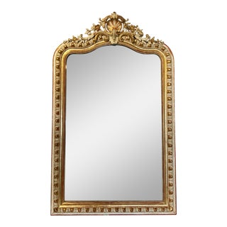 Late 19th Century Napoleon III Mirror For Sale