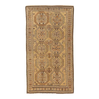 Late 20th Century Russian Area Rug For Sale