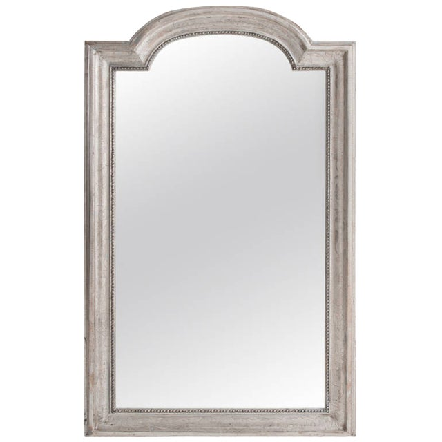 French French 19th Century Louis Philippe Silver Gilt Mirror For Sale - Image 3 of 10