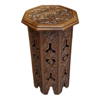 Antique Walnut Carved Side Table For Sale