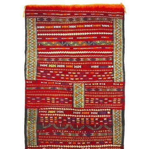 "Moroccan Carpet - 4'6"" x 2'9"" - Image 2 of 2"