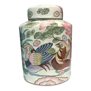 1960s Chinoiserie Hand Painted Pastel Japanese Ginger Jar For Sale
