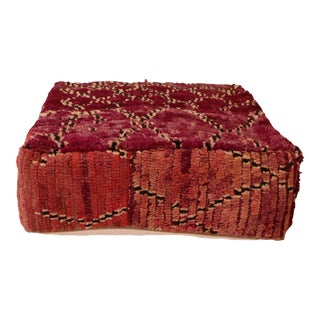 Moroccan Boho Vintage Floor Cushion Cover For Sale