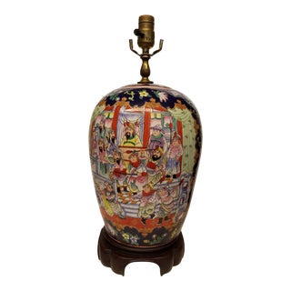 Hand Painted Chinese Porcelain Ginger Jar as a Table Lamp For Sale