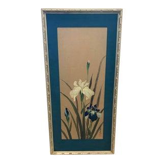 Vintage Asian Original Irises Painting Signed