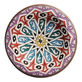Moroccan Hand Painted Pottery Multi-Color 11 Plate For Sale