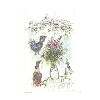 """Marc Chagall Vase of Flower 15"""" X 11"""" Lithograph 1981 Modernism Multicolor Woman, Smile For Sale"""