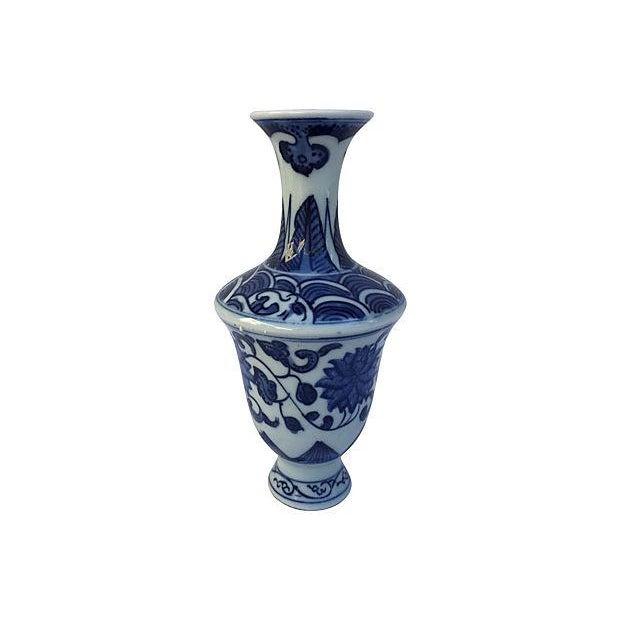 Blue & White Asian Vases - Set of 3 - Image 3 of 5