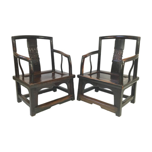 Antique Rosewood Chinese Official's Chairs - Pair - Image 1 of 9