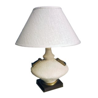 1950s Vintage Amphora Shaped Stucco Finished Table Lamp For Sale