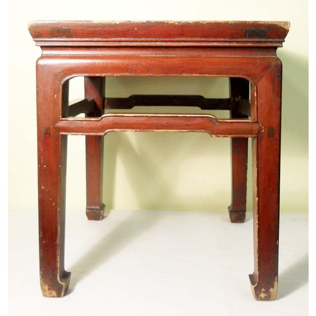 Mid 19th Century Antique Ming Meditation Bench / Side Table For Sale - Image 11 of 11