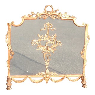 Vintage French Provincial Copper Colored Fireplace Screen For Sale