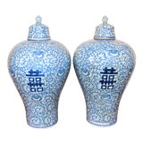 Image of Blue and White Porcelain Happiness Meiping Jars - Pair For Sale