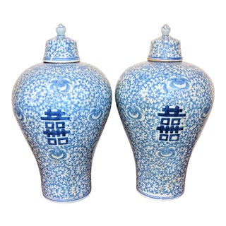 Blue and White Porcelain Happiness Meiping Jars - Pair For Sale