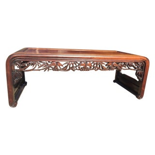 Antique Chinese Opium Carved Wood Coffee Table