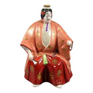 Antique Japanese Porcelain Female Shogun Samurai Sake Bottle For Sale