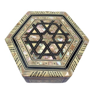 1980s Vintage Mother of Pearl Inlaid 6 Sided Box For Sale