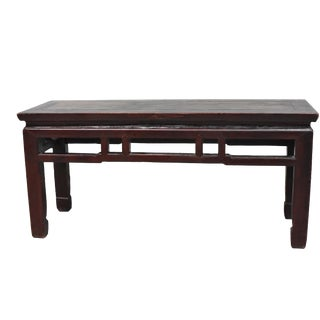 19th Century Asian Solid Wood Bench For Sale
