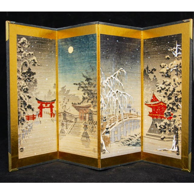 Vintage Miniature Rice Paper Screen - Image 2 of 7