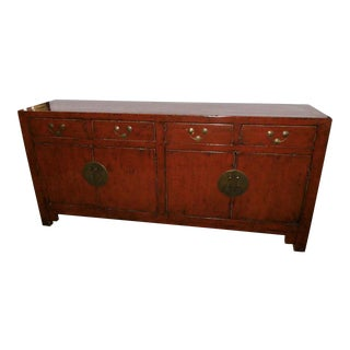 Rustic Asian Modern Credenza . Sideboard . Buffet . Media Console . Cabinet For Sale