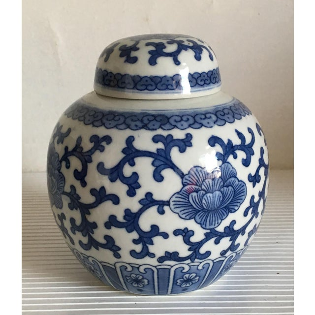 Little Blue & White Chinese Ginger Jar - Image 3 of 7
