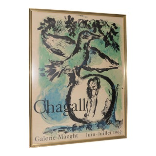 """Marc Chagall """"The Green Bird"""" Exhibition Lithograph C.1962"""