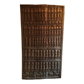 Vintage Mid Century Mali African (Dogon) Relief Carving Panel Door For Sale