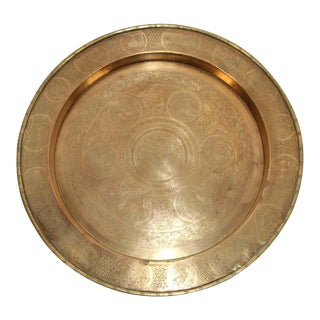 Asian Dragon Antique Round Brass Tray For Sale