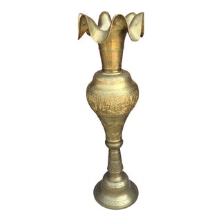 Brass Fluted Etched Vase For Sale