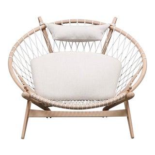 Vesta Lian Lounge Chair