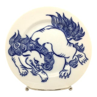 Fitz and Floyd Foo Dog Blue and White Salad Plate For Sale