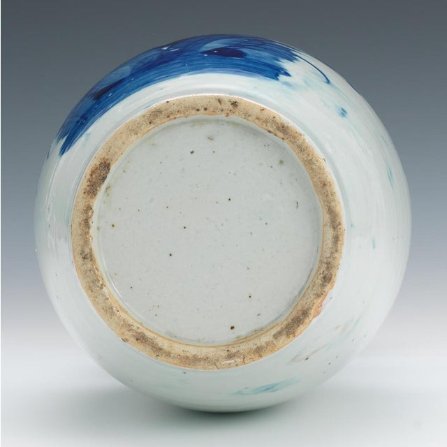 "Blue & White 16"" Chinese Porcelain Vase - Image 5 of 6"