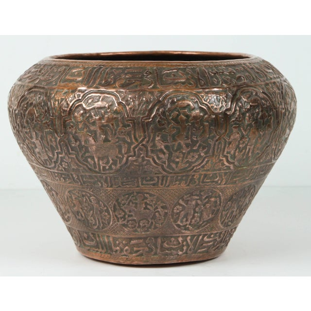 Islamic 19th Century Large Copper Persian Vase For Sale - Image 3 of 7