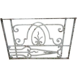 Antique Victorian Iron Gate Architectural Salvage For Sale