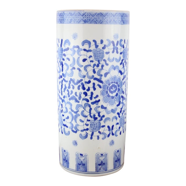 Vintage Chinese Cylindrical Urn For Sale