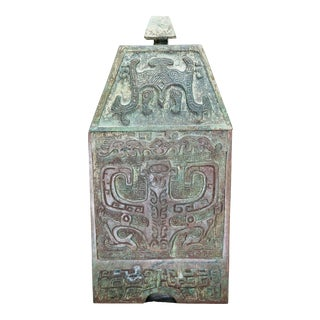 20th Century Chinese Lawrence & Scott Verdigris Bronze Wine Box For Sale